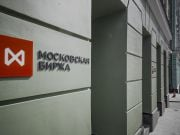 Московська біржа готує платформу для торгів криптовалютою
