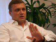 Левочкин сказал, когда Янукович будет увольнять министров