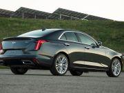 Cadillac представил новый седан (фото)