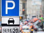 Штрафувати за паркування пропонують по-новому