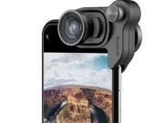 Новый iPhone могут оснастить съемной камерой - СМИ