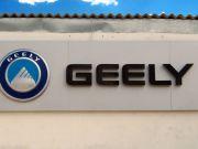 Geely займеться будівництвом надшвидкісного потяга