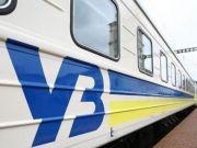 УЗ открывает прямое сообщение между Днепром и Перемышлем