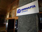 Глава Укрнафти розповів про план продажу газових активів для погашення боргу
