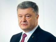 В Україні засудили майже 2 тисячі корупціонерів - Порошенко