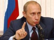 """Путин опасается """"украинизации"""" политсистемы в РФ"""