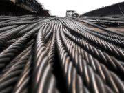 ЕС отменил антидемпинговую пошлину на стальные канаты из Украины