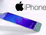 Сегодня состоится презентация нового iPhone7 (видео)