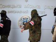 У Донецькій обл. під контролем протестувальників ОДА, 8 мерій, 4 міськвідділи міліції та 3 підрозділи СБУ, - МВС