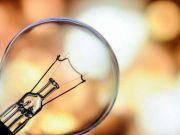 Шмыгаль рассказал, каким будет тариф на электроэнергию для населения с 1 апреля