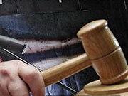 Суд арестовал счета компании «Снэк экспорт»