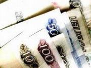 ЦБ РФ: Російські банки перевели під час кризи із балансів активи на 0,5 трлн руб