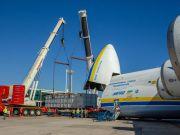 """Самолет-гигант """"Мрия"""" реализовал рекордный проект перевозки в Южной Америке (фото)"""