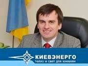 """""""Киевэнерго"""" направит на выплату дивидендов 47,2 млн грн с прибыли за 2010 год"""