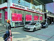 Банкіри заміщають депозити фізосіб дорожчими вкладами