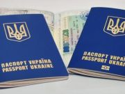 ЕС хочет, чтобы Украина прекратила выдавать по два загранпаспорта