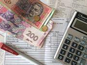 Українців не штрафуватимуть за невчасну оплату «комуналки» за січень — Шмигаль