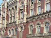 """НБУ включив до групи найбільших банк """"Дельта"""" і Сбербанк замість банку """"Форум"""" і Кредитпромбанку"""