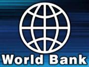"""Всемирный банк прогнозирует рост внешнего долга Украины до уровня свыше 30% от ВВП """"на ближайшие несколько лет"""""""