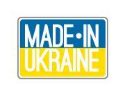 На хвилі патріотизму українські модні бренди наростили продажі в рази