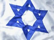 Ізраїль обмежить кількість біженців з України