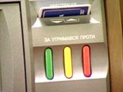 ВР ухвалила законопроєкт про штрафи за кнопкодавство