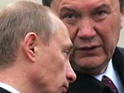 Янукович виявився поганим учнем Путіна