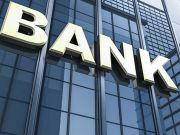 """Банк """"Портал"""" перестал быть банком с иностранными инвестициями"""