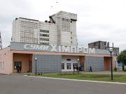 """Кредитори """"Сумихімпрому"""" вирішили викупити його борги у VAB Банку, Укрексімбанку і банку """"Аваль"""" на 340 млн грн"""