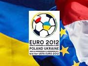 Призовий фонд Євро-2012 складе майже 200 млн євро