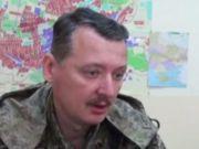 У Краматорську офіцер ГРУ Росії вже призначив нового начальника міліції