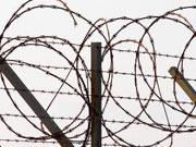 У Мін'юсті планують розпочати розпродаж в'язниць