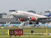 """Авіакомпанія """"Атласджет-Україна"""" має намір розпочати польоти з 15 вересня до/з України"""