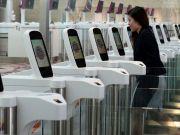 Систему распознавания лиц в аэропортах США хотят объявить вне закона