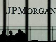В JPMorgan рассказали, куда переедет банк после Brexit