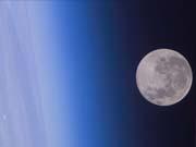 Украина построит базу на Луне