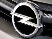 Opel презентувала перший у світі ралі-кар на батареях (фото)