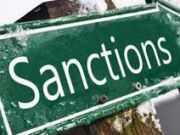 Украина готовит санкции против 19 компаний - строителей Керченского моста