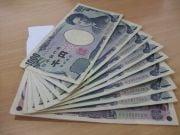 Пенсійний фонд Японії попереджає про глобальні інвестиційні втрати