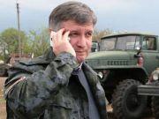 В зоне АТО совершено покушение на Министра внутренних дел Авакова – СМИ