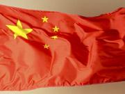 У Китаї назвали чотири галузі України, що цікавлять бізнес