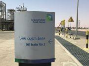 Saudi Aramco планує продати частку в трубопровідних активах за $ 10-15 млрд