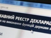 В Украине снова заработал реестр деклараций