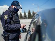 Какие права есть у водителя при общении с полицейским