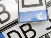 """В ГФС напомнили о штрафах при нарушении правил ввоза авто на """"еврономерах"""""""