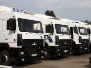 «Укрпочта» закупила грузовиков на 38 млн грн