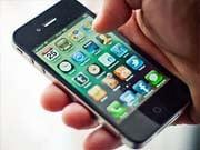 До iPhone можна буде підключитися