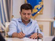 Увеличение бюджета на оборонку: Зеленский ввел в действие решение СНБО