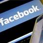 Через збій у Facebook розблокували людей з «чорного списку» 800 тисяч користувачів