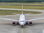 На ремонт аеропорту Черкас виділять ще 750 млн грн